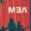 МЕЛ / Музыкальная группа