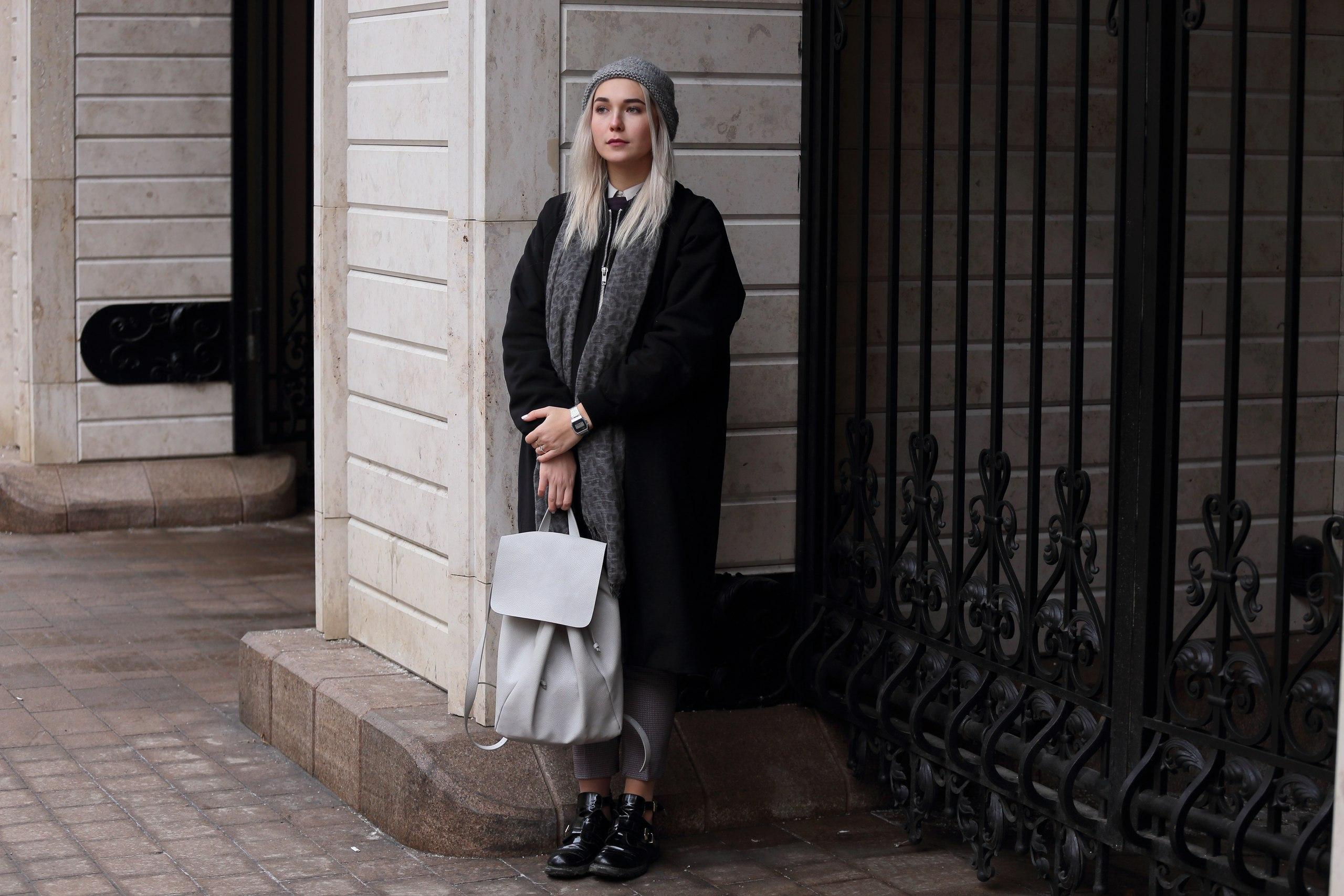 8ba9e4060c63 Street look: Екатерина Азаркина THE WALL
