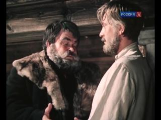 Строговы (1976) 7 серия