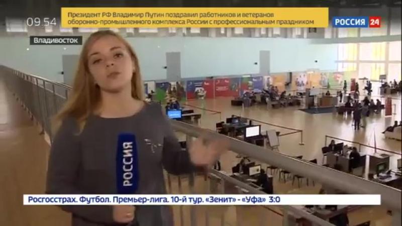 Россия 24 - Успеть за 20 часов: молодые профессионалы соревнуются в Дальневосточном университете - Россия 24
