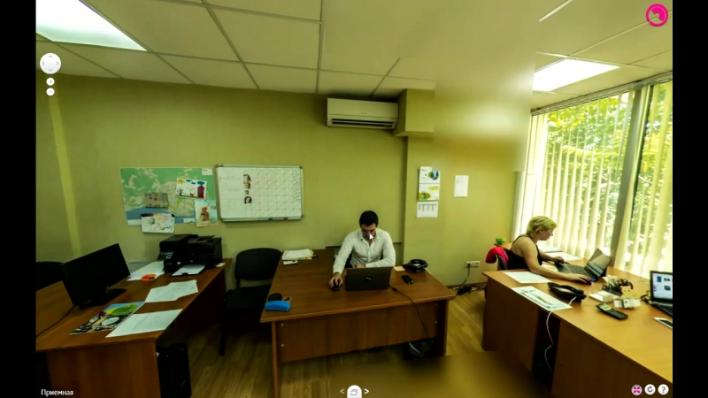Офис компании «2GIS»