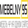 Mebelny95.ru - Вся мебель Чеченской Республики