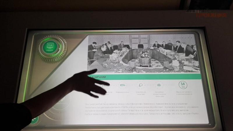 Интерактивный стол и контент разработанный компанией Гефест капитал для ОАО ТАИФ НК