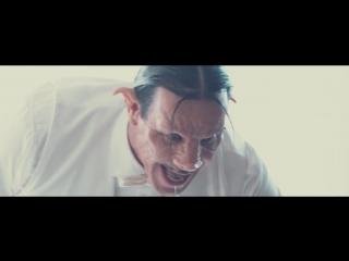 Lindemann - Praise Abort (2015) Industrial Metal