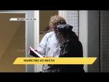 Месть: новые подробности кровавого убийства дочери в Гамбурге
