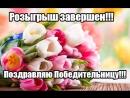 """Розыгрыш БЕСПЛАТНОГО участия на интенсиве """"Путь к себе"""""""