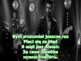IRA - Wybacz (польская музыка, русский перевод)
