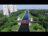 Шлюз №7 канала имени Москвы