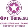 OPT-TORG