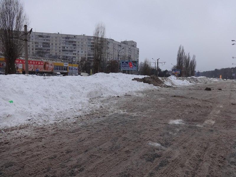 В Харькове меняется рельеф (ФОТО)