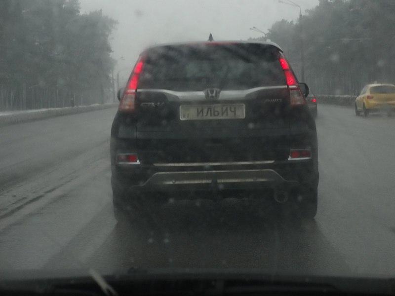 Призрак древнего вождя рассекает по дорогам Харькова (ФОТО)