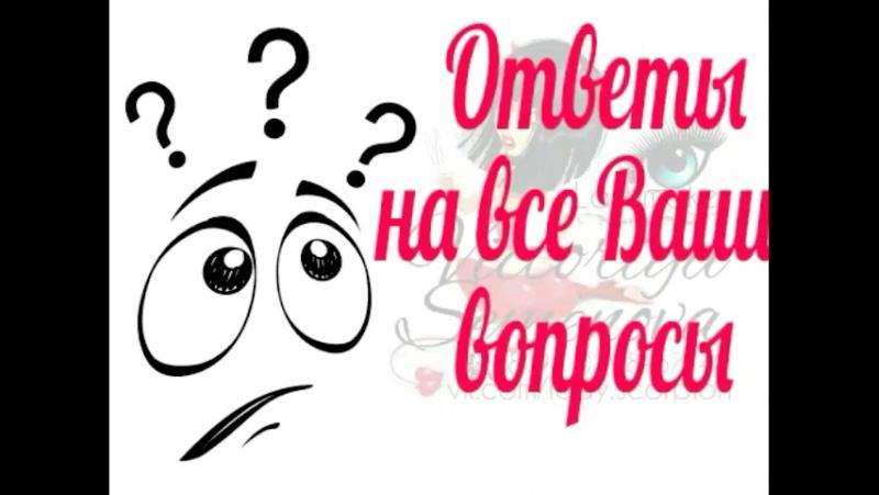 Online Семинар ВКонтакте
