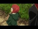 Mahoutsukai no Yome / Mahou Tsukai no Yome / Невеста Чародея - 2 серия Озвучка JAM Trina_D AniDub