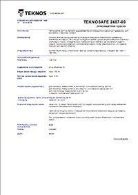 Спецификация TEKNOSAFE 2467-00