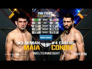 Demian Maia vs Carlos Condit UFC Fight Night