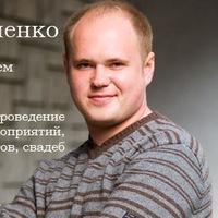 Евгений Кумченко