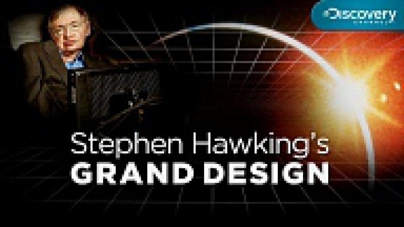 Discovery: Великий замысел по Стивену Хокингу: Ключ от космоса (2012)