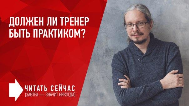 фото из альбома Дмитрия Румянцева №8