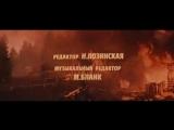 «Отец и сын» (1979) - драма, реж. Владимир Краснопольский, Валерий Усков HD 1080