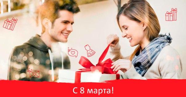 Выберите подарки своим близким и друзьями