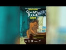 Чико и Рита (2010) | Chico
