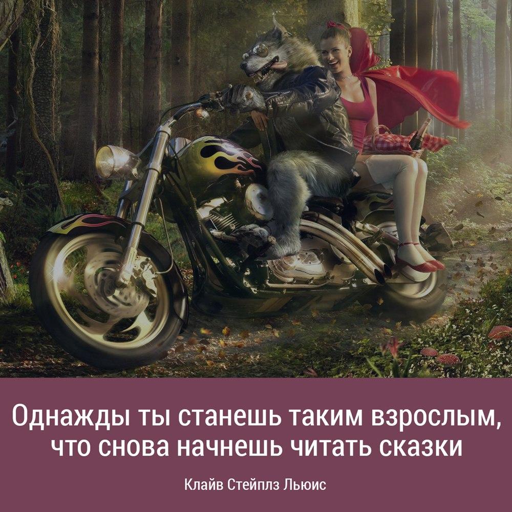 https://pp.userapi.com/c837433/v837433948/5b7e9/RNJBYjOV4EQ.jpg
