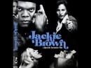 Джеки Браун / Jackie Brown. 1997. Перевод Андрей Гаврилов