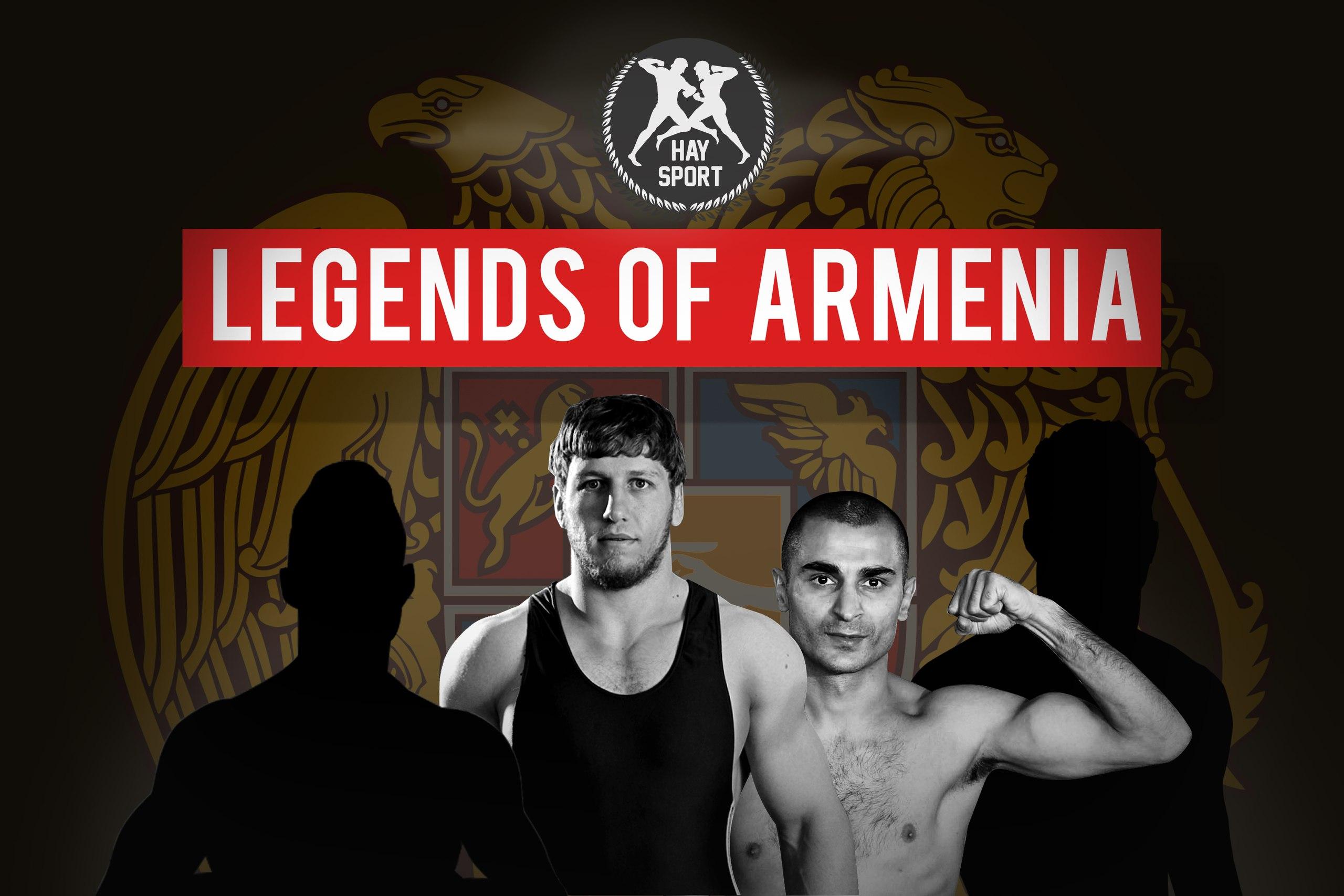 <b>Легенды Армении. Часть II или с Днем Рождения, Артур Алексанян!</b>