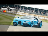 Bugatti Chiron's mind-blowing acceleration at FOS