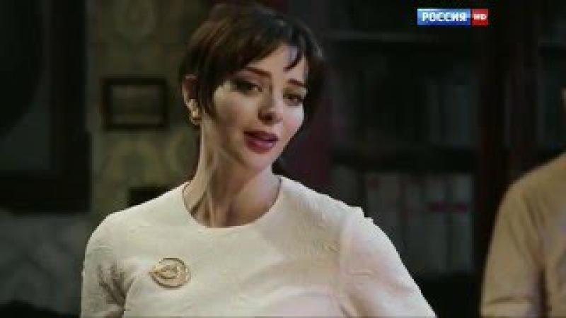 Пароход на реке. Рожденная звездой. 11 серия. Россия 2015