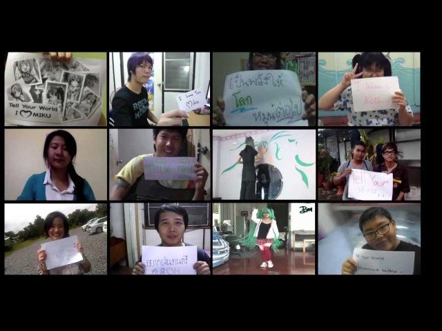 Tell Your World (Hatsune Miku) ~ โอ้ เสกสรรค์ Oh Seksun feat. Jamil Kazmi