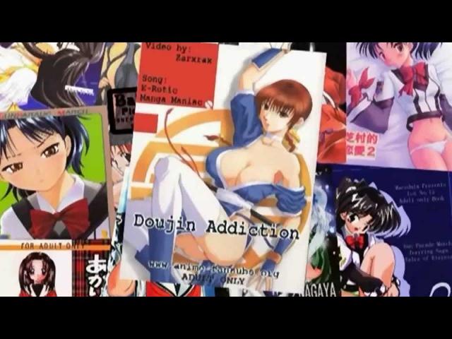 S.E.X. Appeal feat. Lyane Leigh - Manga Maniac (932 HD) 1999