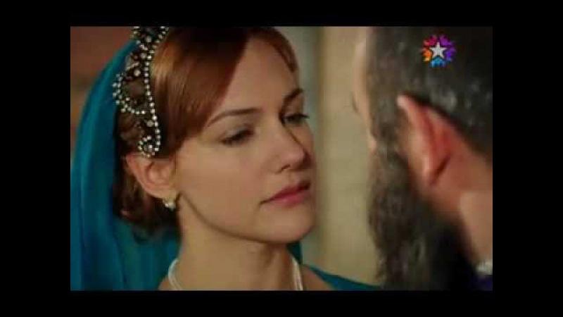 Sultan Süleyman Hürrem'i öpüyor