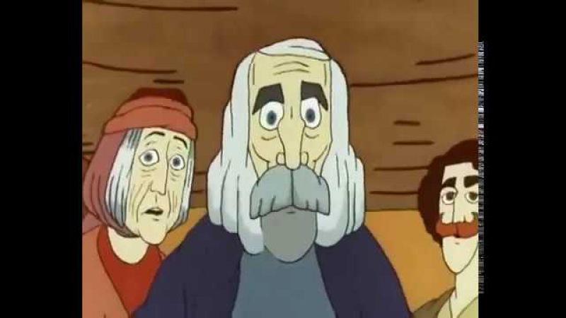 Ух ты говорящая рыба Арменфильм DVD Rip