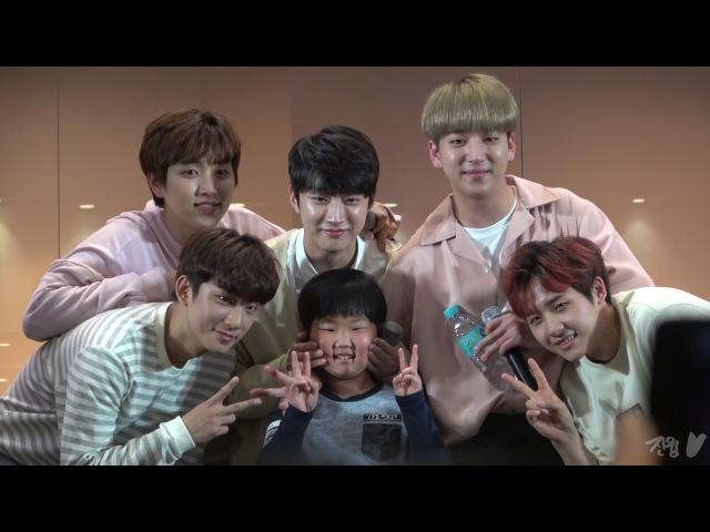 170430 인천 스퀘어원 스페셜 콘서트 - B1A4 중간멘트 (진영 focus)