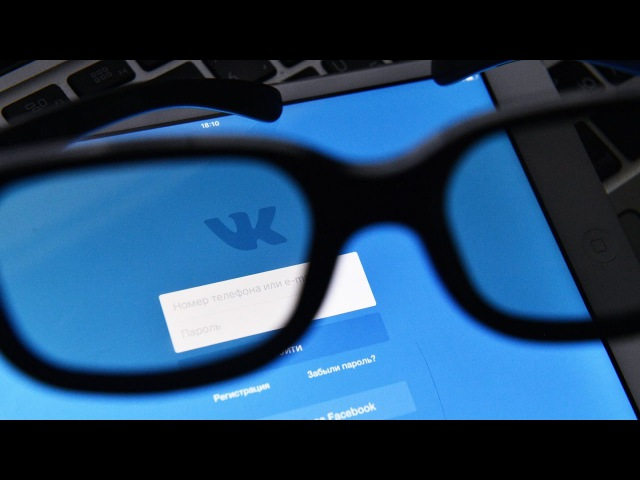 ПОЛЬЗОВАТЕЛЕЙ ВКОНТАКТЕ БУДУТ ПРЕСЛЕДОВАТЬ? Блокировка Вконтакте