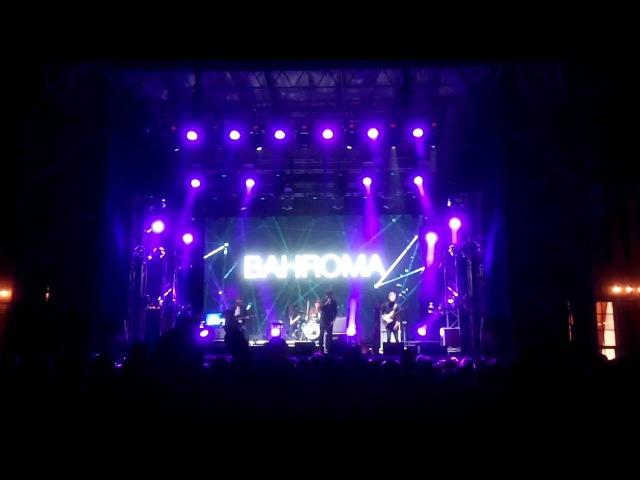 Bahroma - Маме @ Bushmills Live Stage, Гогольfest 2016