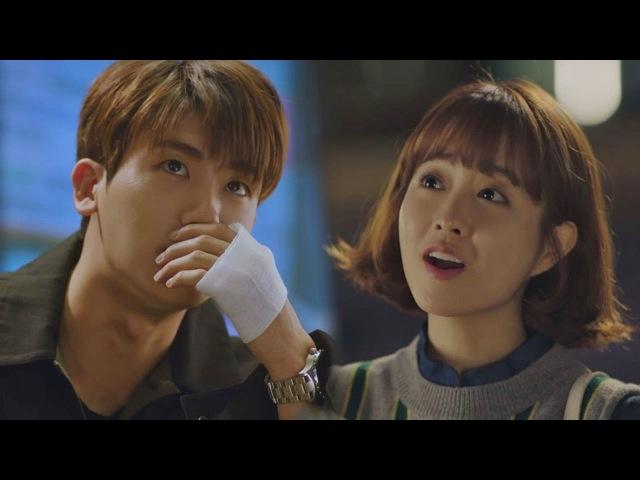 박보영의 귀여운 유혹♡ 나.. 집에 들어가지 말까요'-'? 힘쎈여자 도봉순 15회