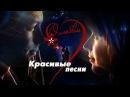 КРАСИВЫЙ ШАНСОН О ЛЮБВИ ~ ДУШЕВНЫЕ ПЕСНИ красивые клипы