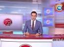 Новости 24 часа за 06 00 29 11 2016