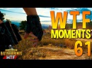 PUBG WTF Funny Moments Highlights Ep 61 (playerunknown's battlegrounds Plays)