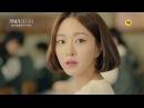 1-й тизер драмы 'Парни и девушки 20 века' с Хан Е Сыль и Ким Чжи Соком