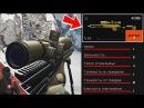 Сломал AX 308 до 1% / Что будет если не чинить оружие и снаряжение в warface / Эксперимент