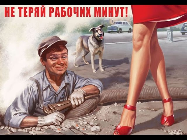 Разработки из СССР. Разрушаем камни! hfphf,jnrb bp ccch. hfpheiftv rfvyb!