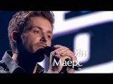 Голос 5 сезон Беларус шикарно исполнил песню Muse Starlight
