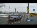 На улицах Бийска появились любовные дорожные знаки