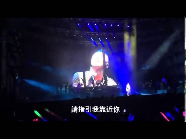Another Eason's Life 太原站 - 夜空中最亮的星 (連字幕)