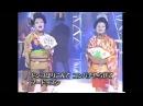 Kick Loud Geisha Girls
