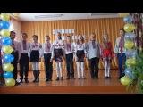 5 клас - Вчителько, моя (30.09.2016 р.)