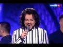 Филипп Киркоров Прохожие Субботний вечер от 01.10.16